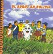 El arroz en Bolivia: situación actual y propuestas a futuro